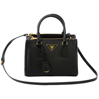 Prada Galleria Mini Saffiano Bag Black
